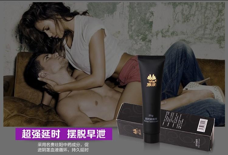 бесплатная доставка развивать секс задержки спрей, мужской Maze для арун применения, продукты секс