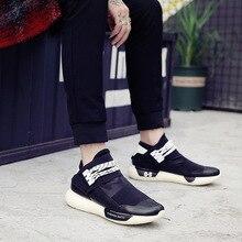 Vente en Gros y3 chaussures Galerie Achetez à des Lots à