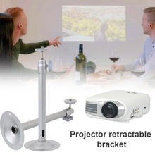 Cewaal Premium 22CM Projector Wall Support Ceiling Bracket Projector Hanger  Holder Iron Projection Mount Accessories(