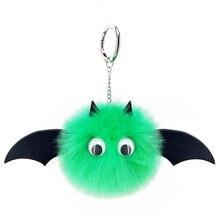 Плюшевый брелок в форме летучей мыши сумка подвеска с помпоном