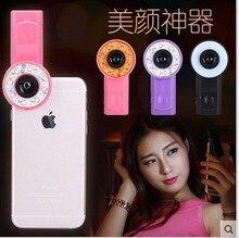Smart Phone LED Selfie Ring Flash Enhancing Light Beauty Luminous Case For iPhone 5s 6S Plus