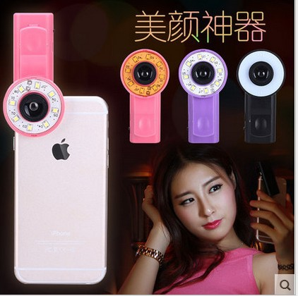 Smart <font><b>Phone</b></font> LED Selfie Ring Flash Enhancing Light Beauty Luminous <font><b>Case</b></font> For iPhone 5s 6S Plus LG Samsung S7 6Android Mobile <font><b>Phone</b></font>