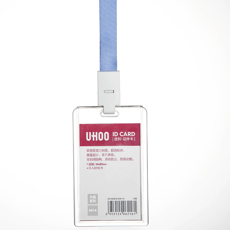 Work Card Holders With Rope Transparency Vertiacal Work Certificate Work Card Holder With Lanyard YH6016+6722
