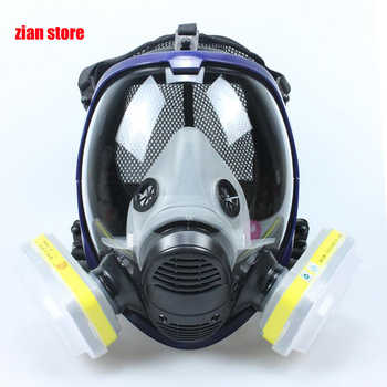 Химическая маска 6800 7 в 1 6001, противогаз, кислота, пыль, респиратор, краска, пестициды, спрей, Силиконовый Фильтр, лабораторная Сварка картридж...