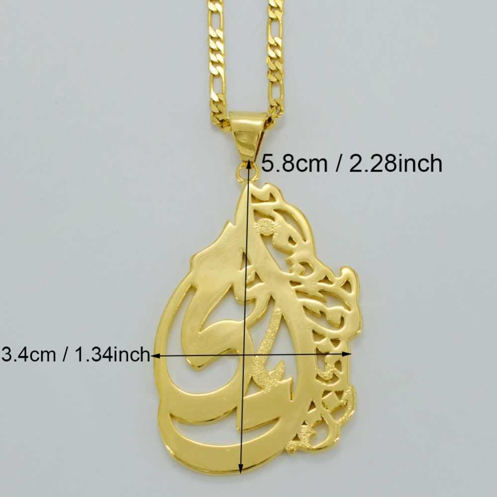 Anniyo Allah naszyjnik dla kobiet/mężczyzn, islamski wisiorek złoty kolor biżuteria muzułmańska arabskie bliskowschodni #041802