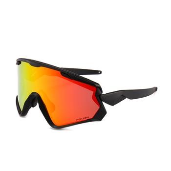 de3f179474 ▷ Comprar Gafas de Sol Fotocromáticas para Ciclismo 【Oferta】