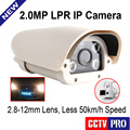 Outdoor 1080P For Parking Lot/Toll-gate Vehicles CCTV 2MP License Plate Capture IP Camera,2.8-12mm Lens,White Light LEDs