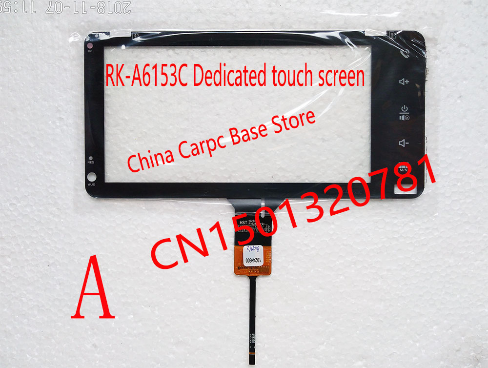 7inch touch panel screen for RK-A6153C Car Navigator Special7inch touch panel screen for RK-A6153C Car Navigator Special