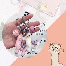 Cute Cartoon Alpaca Doll Keychain Child Toy Animal Bells pendant  Key chain Trinkets Car Purse Key Chains Gift for Women Bag цена