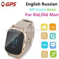 Детские золотые gps Tracker часы для детей Плавание Сенсорный экран SOS экстренного вызова расположение Смарт часы устройств для приложения для с