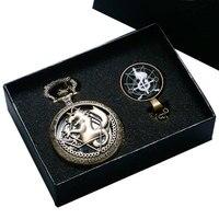 Vintage Fullmetal Alchemist Edward Elric Pocket Watch Pendant Chain Creative Cross Necklace Cosplay Gift Set Fob