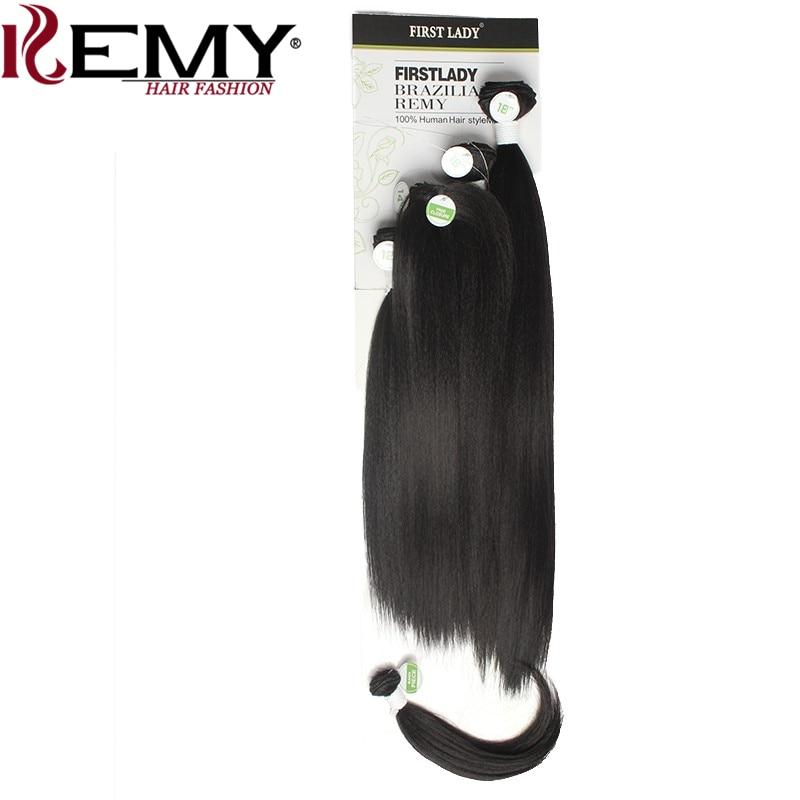 Кеми волос 12-18 дюймов яки прямые волосы ткет с бахромой и Застежка 6 шт./упак. жаропрочных синтетических волос связки Расширение ...
