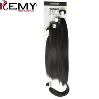 KEMY HAIR 12 18 inch Yaki Straight Hair Weaves With Fringe and Closure 6Pcs/Pack Heat Resistant Synthetic Hair Bundles Extension