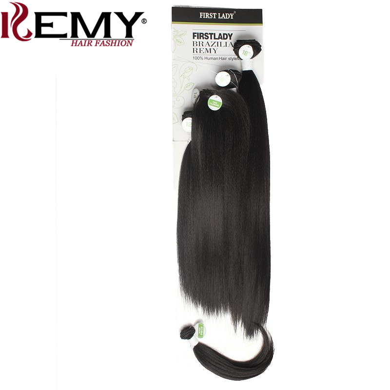 KEMY HAIR 12-18 inch Yaki Straight Hair Weaves With Fringe and Closure 6Pcs/Pack Heat Re ...