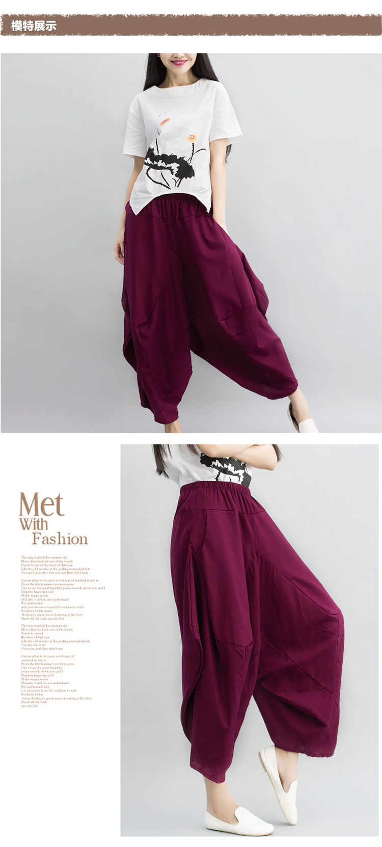Loose Women Harem Pants Summer Casual Solid Color Elastic Waist Wild Female Ankle-Length Pants Fashion Special Tide 5