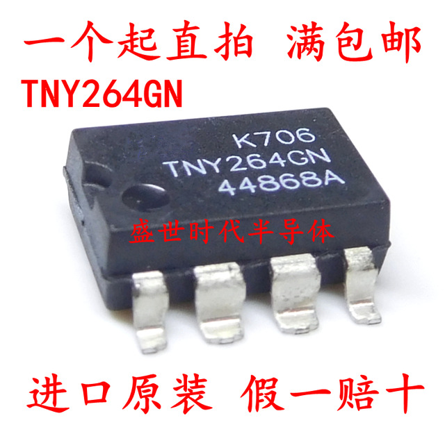 10pcs/lot TNY264GN SOP TNY264 SMD New And Original IC In Stock