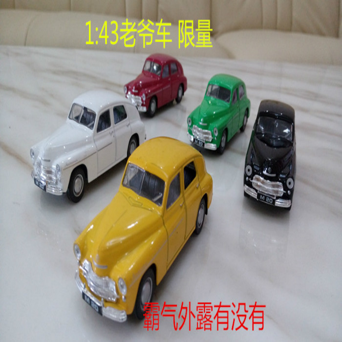 Candice Guo Alloy Car Model 1:43 Warsaw Bubble GAZ M20 POBEDA Wheel Move Desk Collection Toy Birthday Gift Christmas Present 1pc
