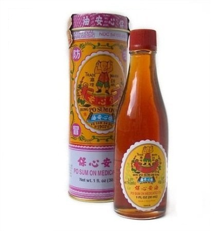 2 Bottles *Po Sum On Medicated Oil 30ml, Natural Relief From Minor Aches And Pains Of Muscles And Joints