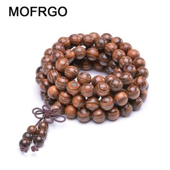 1e898cf85b42 Natural Tabby de madera Mala pulsera de Yoga Budista Tibetano Buda de  meditación 108 oración pulsera Collar para hombres y mujeres
