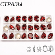 Siam Strass Sew on Rhinestones Pointback Shiny Gems Crystal Drop Pear Shape Fancy Stones For Jewelry Crafts