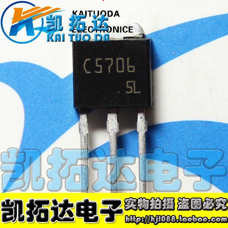Si Tai SH 2SC5706 C5706IC 215 integrated circuit