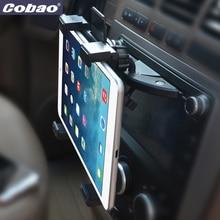 Универсальный 7 8 9 10 11 дюймов Автомобильный держатель для Tablet PC Авто CD крепление планшетный ПК держатель Подставка для ipad 2/3/4 5 воздуха для Galaxy Tab