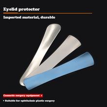 Eye blocking embedding double eyelid tool protector cosmetic plastic surgery eyelid plate eye wash eyeliner