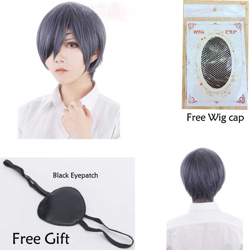 Anime Black Butler Kuroshitsuji Ciel Phantomhive Wigs Grey Blue Mix Short Synthetic Hair Cosplay Wig + Black Eyepatch+ Wig Cap