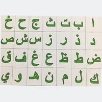 Estel METAL CUTTING DIES Arabic set symbol Steel DIY Scrapbooking PAPER CRAFT card album embossing stencils template punch