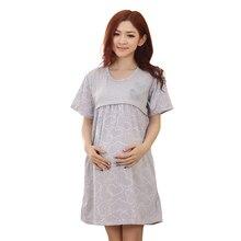Мам сорочка кормящих грудное вскармливание ночная материнства главная рубашка беременных уход