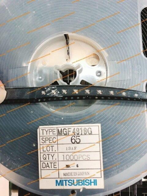 Free shipping 50PCS/LOT MGF4916G NEW MODULE