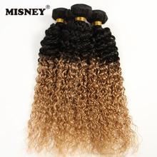 Необработанные Омбре человеческие волосы Exension Jerry Curl T1B27 два тона 3 пучка 100 г/шт. необработанные волосы для наращивания уток
