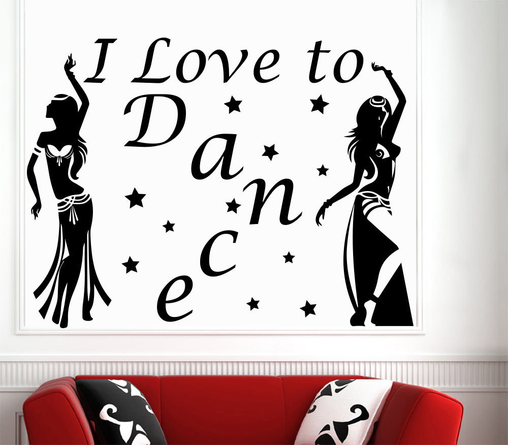 Wall Decal Quotes I Love To Dance Decal Sport Gym Vinyl Sticker Home Decor