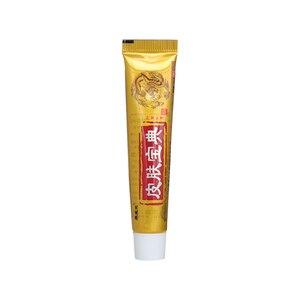 Image 4 - YIGANERJING crema para la piel para Psoriasis, tratamiento de pomada para Dermatitis eczematoide, crema para la Psoriasis, cuidado de la piel, sin caja, 3 unidades/lote