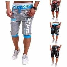 ZOGAA Mens Baggy Jogger Повседневный тонкий гарем с короткими брюками Повседневные спортивные штаны