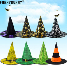 FUNNYBUNNY Halloween Ball Witch Props Pumpkin Hat Spider Web Pattern Sorcerer Magic Elf Party Decoration