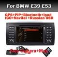 """Original UI 7"""" Car DVD GPS For BMW E39 X5 E53 With GPS Bluetooth Radio RDS USB SD Steering wheel control Free Camera"""