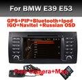 """UI originais 7 """"DVD do GPS do carro Para BMW E39 X5 E53 Com GPS Radio RDS Bluetooth USB SD controle de volante Câmera Livre"""