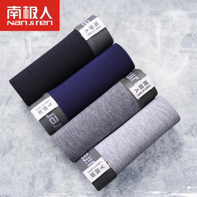 2017 New Fashion luxurious Belt Cotton Boxers Plus Size Underwear Men Sexy Breathable Cuecas Boxers High Quality Hot Sale