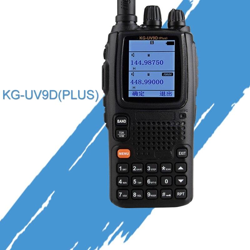 Général talkie-walkie pour WOUXUN KG-UV9D VHF136-174MHz et UHF400-512MHz Radio Bi-bande (Mode Duplex) DEUX BANDES TX, SEPT BANDES RX