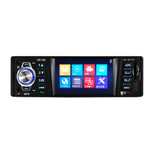3615B 3.9inch TFT Vehicle MP5 multifunctional player  Car Radios  Bluetooth MP3 player MP4 player FM USB/SD/AUX  стоимость
