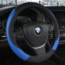 KKYSYELVA  7Colors Universal Car Steering Wheel Cover Leather 38cm/15 wheel covers inner accessories