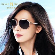 Хелен келлер солнцезащитные очки женские солнцезащитные очки большие солнцезащитные очки вождение зеркало звезда стиля h1348