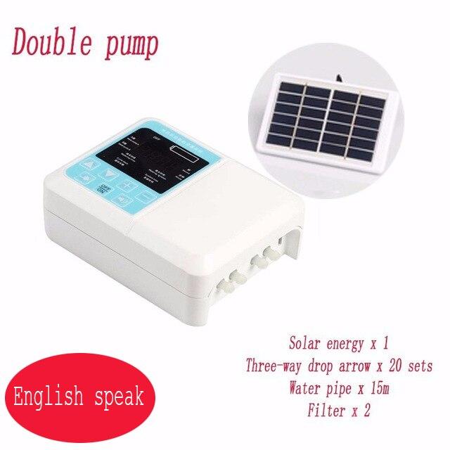 Английский говорящий сад интеллектуальная Солнечная энергия автоматический полив-устройство таймер-система капельного орошения водяной насос Горшечное растение - Цвет: Double pump 15M tube
