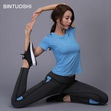 LYNSKEY Women Yoga Set Running Fitness Shirt+Pants Compressed Yoga Leggings Quick Dry Gym Clothes Tennis Sport Suit цена