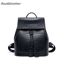 Высокое качество PU кожа женщин рюкзак дизайнер крокодил картина colleage сумки мода черный дамы туристические рюкзаки drawstring