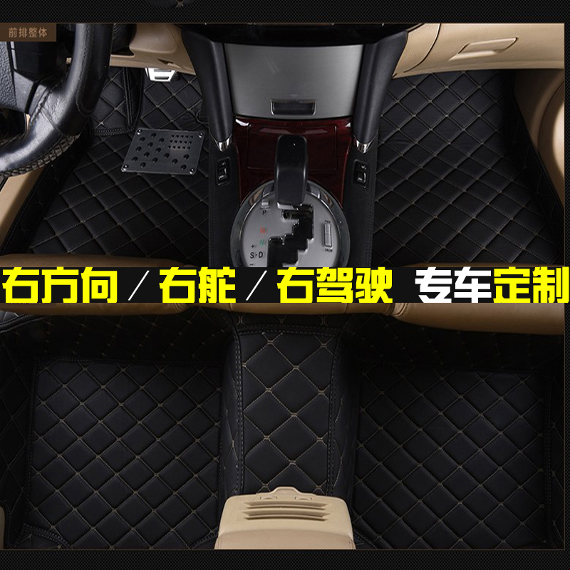 special 5seat RHD right hand drive waterproof no odor nonslip car floor mats for Beetle Prado mitsubishi ASX SubaruLegacy Alex