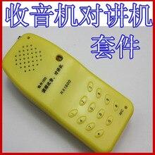 Radio FM, interphone sans fil, talkie walkie, Radio, Kit de Production électronique, bricolage formation