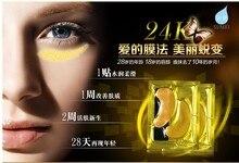 moisturizing Whitening eye free