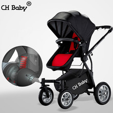 CH baby high lanscape stroller with foot cover, 2 in 1 baby